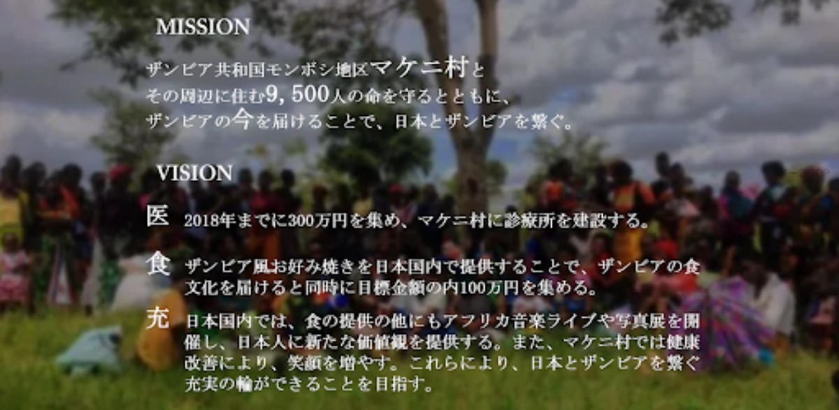 「秋田は熱量が伝播しやすい場所」最初の1歩はコミュニティーを広げることからーー秋田大学医学部医学科・宮地貴士さんインタビュー